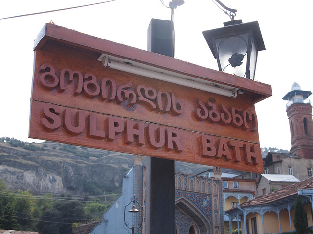 Sulphur Baths