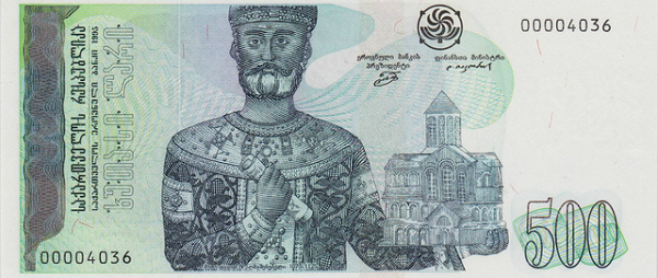 Caucasus region currencies Georgian lari