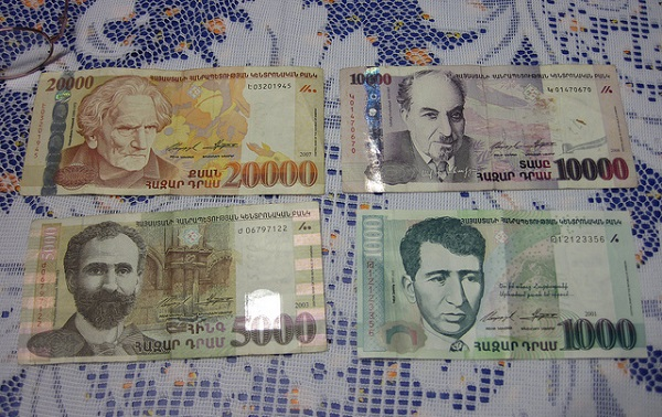Caucasus region currencies Armenian Dram