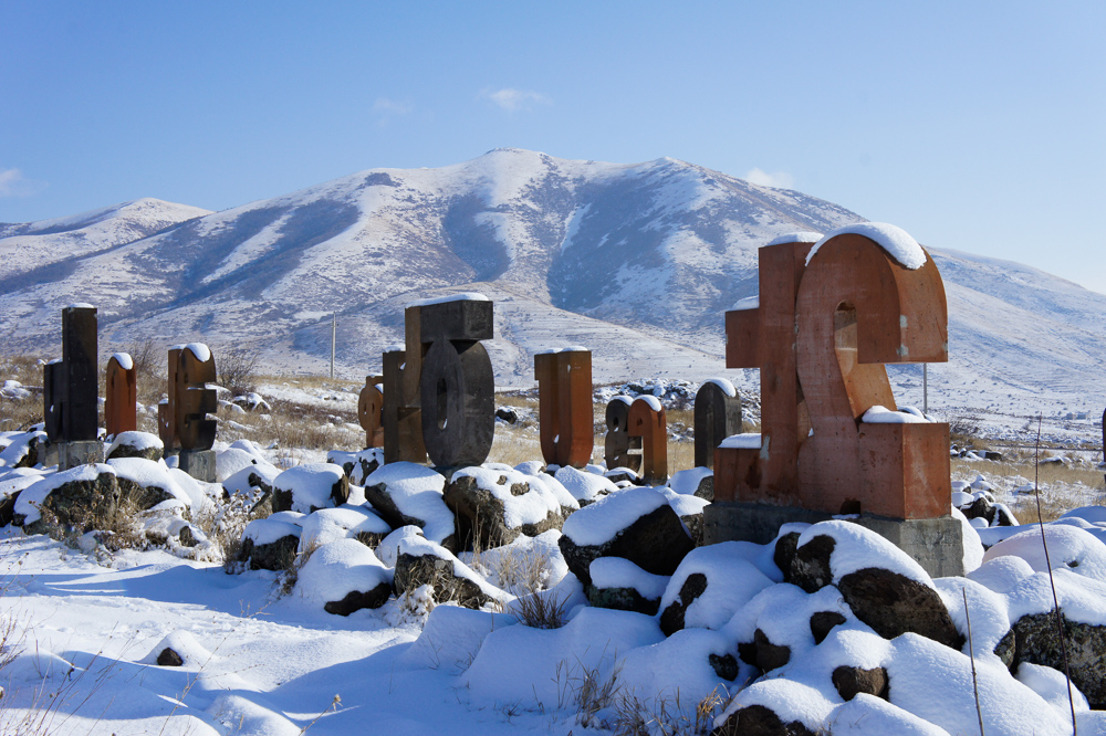 Monument to Armenian alphabet near Artashavan village