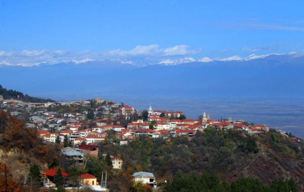 georgia's city of love