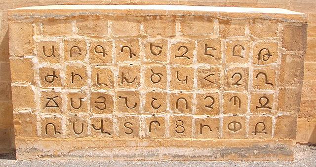 crazy alphabets of the caucasus