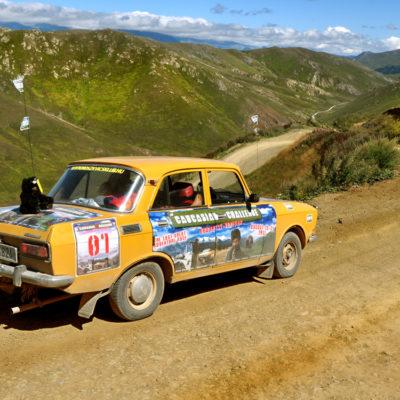 Caucasian Challenge Rally